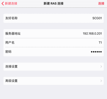 parallels client ios客户端常规属性