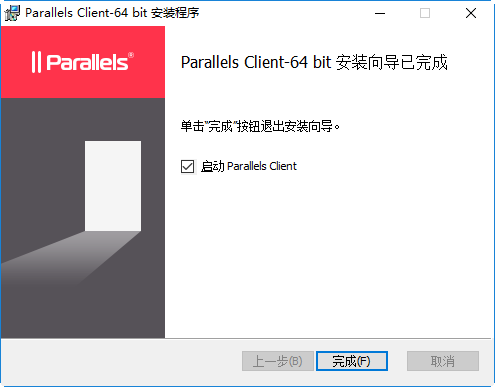 parallels-client-install-06